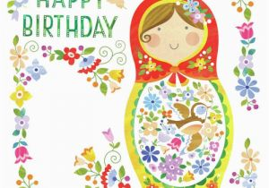 Happy Birthday Cards In Russian Helen Rowe Doll Jpg Greetings