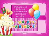 Happy Birthday Cards Online Free to Make 10 Free Happy Birthday Cards and Ecards Random Talks