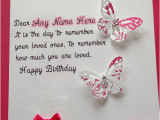Happy Birthday Cards with Name Edit Happy Birthday Cards Name Edit Happy Birthday Bro