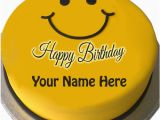 Happy Birthday Cards with Name Edit Happy Birthday Cards with Name Edit