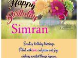 Happy Birthday Chacha Quotes Happy Birthday Simran