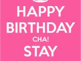 Happy Birthday Chacha Quotes Pretty Happy Birthday Quotes Quotesgram