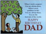 Happy Birthday Dad From Daughter Cards Happy Birthday Dad Quotes From Daughter Birthday Cookies
