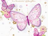 Happy Birthday Daughter Card Images Wonderful Daughter Happy Birthday Greeting Card Cards