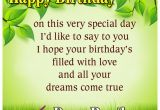 Happy Birthday Dear Brother Quotes Happy Birthday Quotes for Brother Quotesadda Com