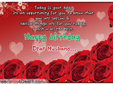 Happy Birthday Dear Husband Quotes Happy Birthday Dear Husband Pictures Photos and Images