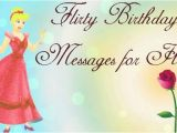 Happy Birthday Flirty Quotes Flirt Messages for Friend Flirt Text Messages Friends