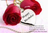 Happy Birthday Flowers Romantic Happy Birthday Scraps Birthday Greetings Ecards Images Gifs