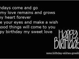 Happy Birthday for My Girlfriend Quotes Happy Birthday Quotes for Fiance Quotesgram