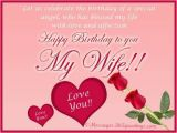 Happy Birthday for My Wife Quotes 38 Wonderful Wife Birthday Wishes Greetings Cards