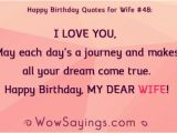 Happy Birthday for My Wife Quotes My Beautiful Wife Quotes Quotesgram