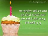 Happy Birthday Funny Quotes In Hindi Happy Birthday Quotes In Hindi Quotesgram