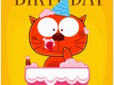 Happy Birthday Funny Video Card Saniqk Design Studio Blog Happy Birthday Greeting Card