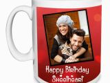 Happy Birthday Gifts for Husband Happy Birthday Sweetheart Photo Mug Giftmyemotions