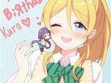 Happy Birthday Girl Animation Happy Birthday Kuro Anime Amino