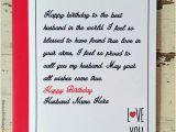 Happy Birthday Greeting Card for My Husband Love Birthday Card for Husband with Name