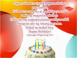 Happy Birthday Greetings Quotes Tagalog Birthday Greetings In Tagalog for Dad 365greetings Com