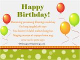 Happy Birthday Greetings Quotes Tagalog Funny Birthday Message for Best Friend Tagalog Pinoy