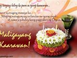 Happy Birthday Greetings Quotes Tagalog Happy Birthday In Tagalog 365greetings Com
