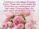 Happy Birthday Honey Quotes Honey Birthday Wishes Segerios Com