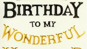 Happy Birthday Hubby Quotes My Wonderful Husband Quotes Quotesgram