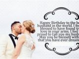 Happy Birthday Husband Christian Quotes Love Quotes for Husband Love Quotes for My Husband On His