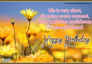 Happy Birthday In Bengali Quotes Friend Birthday Quotes and Messages Greetings Wishes