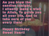 Happy Birthday islamic Quotes 20 islamic Birthday Wishes Messages Quotes with Images