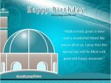 Happy Birthday islamic Quotes 50 islamic Birthday and Newborn Baby Wishes Messages Quotes