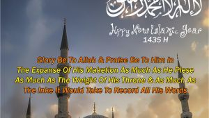 Happy Birthday islamic Quotes islamic Birthday Quotes Quotesgram