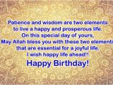 Happy Birthday islamic Quotes Muslim Birthday Wishes Messages Images islamic