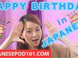 Happy Birthday Japanese Banner Learn How to Say Happy Birthday In Japanese Birthday
