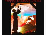 Happy Birthday Jesus Party Invitations 2 000 Christian Christmas Invitations Christian