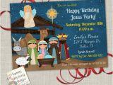 Happy Birthday Jesus Party Invitations Christmas Party Invitation Happy Birthday Jesus Party Invite