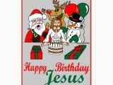 Happy Birthday Jesus Party Invitations Happy Birthday Jesus Postcard Zazzle