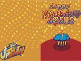 Happy Birthday Jesus Party Invitations Kids Need Cool Stuff too Samluce Com