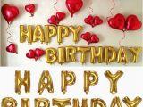 Happy Birthday Kaka Banner Happy Birthday Balloon Banner New Look Birthdaybuzz