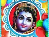 Happy Birthday Krishna Banner Happy Birthday Krishna Pictures and Graphics