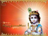 Happy Birthday Krishna Banner Khushi for Life Celebration Krishna Birthday In Gokul and