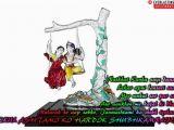 Happy Birthday Krishna Banner top Happy Janmashtami Wishes Images Photos Let 39 S