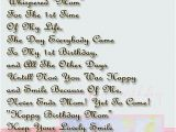 Happy Birthday Like A Sister Quotes Happy Birthday Sister Quotes Quotesgram