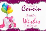 Happy Birthday Little Cousin Quotes 60 Happy Birthday Cousin Wishes Images and Quotes