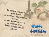 Happy Birthday Ma Am Quotes Birthday Wishes for Teacher 365greetings Com