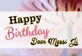 Happy Birthday Mausi Quotes Birthday Wishes for Mausi Happy Birthday Quotes