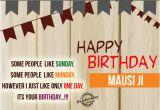 Happy Birthday Mausi Quotes Happy Birthday Cake and Wishes for Mausi Ji Happy Birthday