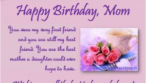 Happy Birthday Mom Quotes In Hindi Happy Birthday Mom Quotes From Daughter In Hindi Image
