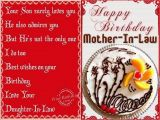 Happy Birthday Mother In Law Quotes Funny 64 Birthday Wishes for Mother In Law