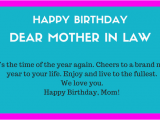 Happy Birthday Mother In Law Quotes Funny Rana Irfan Seo Master Apsense Profile