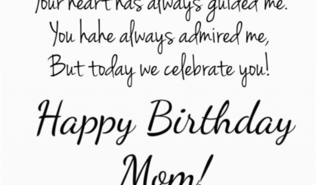 Happy Birthday Mother Quotes Funny Happy Birthday Mom 39 Quotes To