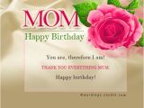 Happy Birthday Mother Quotes In Marathi Birthday Wishes for Mother Happy Valetines Day Messages